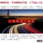 Disponibile la nuova compilation ROCK TARGATO ITALIA 1993 -1996