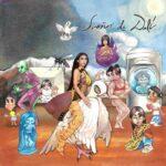 """Disponibile in digitale """"SUEÑOS DE DALI"""": l'album di debutto di PALOMA MAMI"""